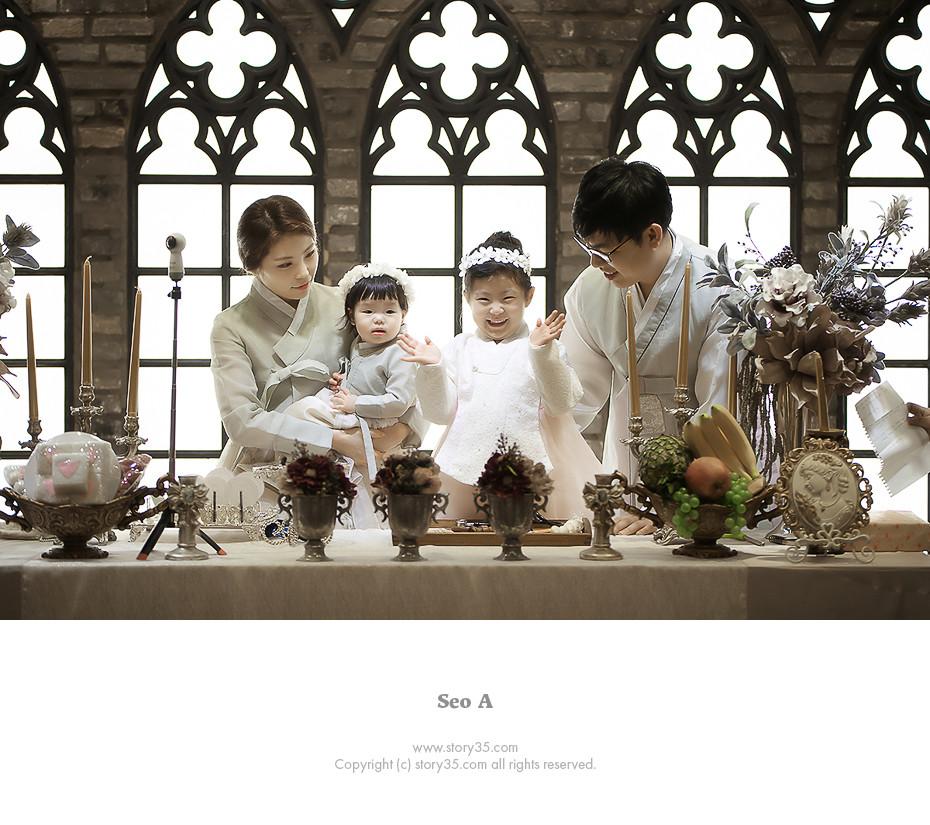 seo_a_7.jpg