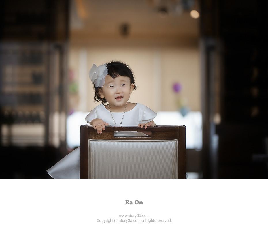 RO_11.jpg