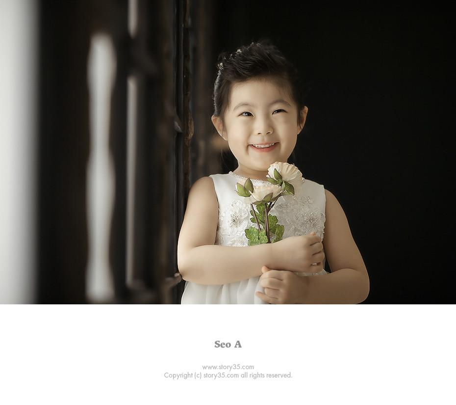 seo_a_4.jpg