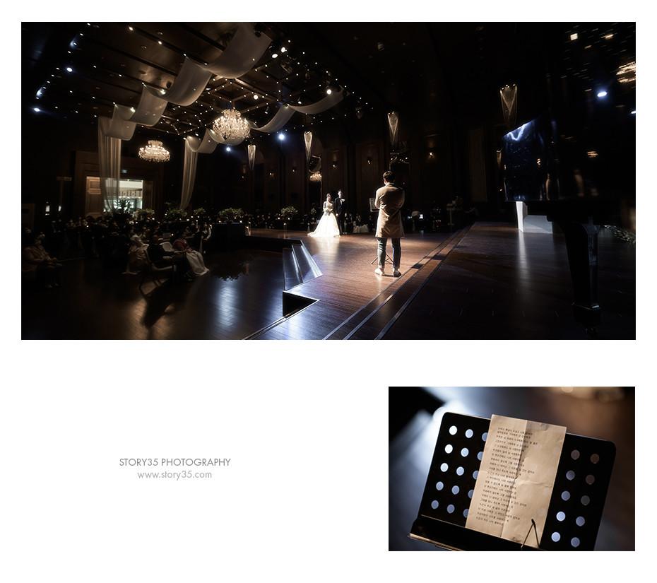 yuseong_wd_043.jpg
