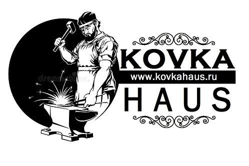 домен: www.kovkahaus.ru