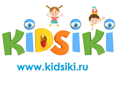 домен: www.kidsiki.ru