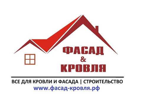 домен: фасад-кровля.рф