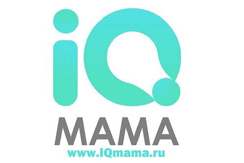 домен: www.IQMAMA.ru