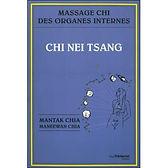 Chi-Nei-Tsang.jpg