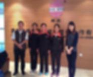 阪堺事業協同組合