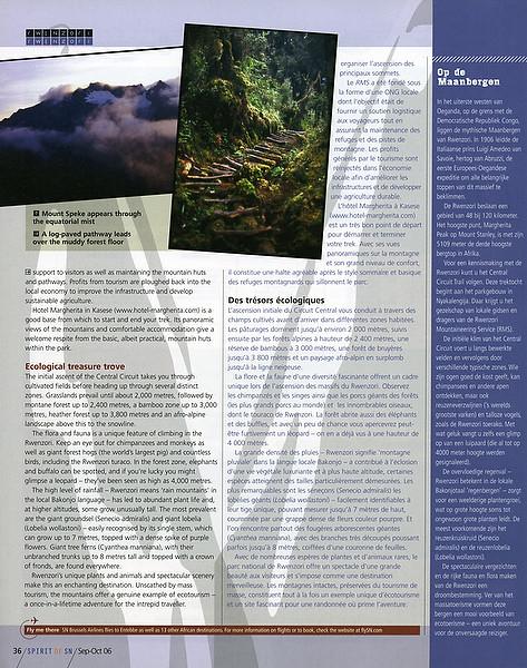 Rwenzori Spirit SN page 4.JPG