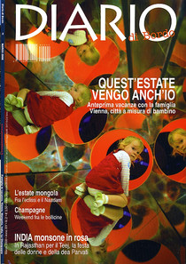 Vienna Kid's-cover.JPG