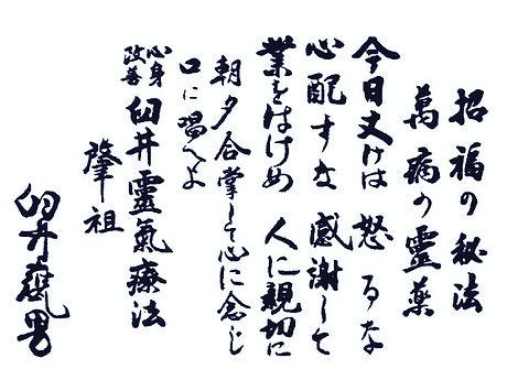 gokai_edited_edited.jpg