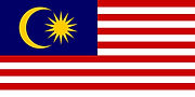 Flag-Malaysia 2.jpg