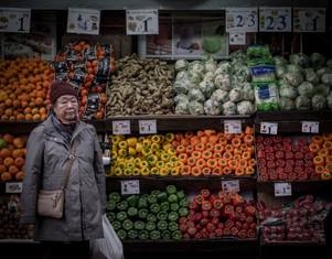 produce chinatown nyc