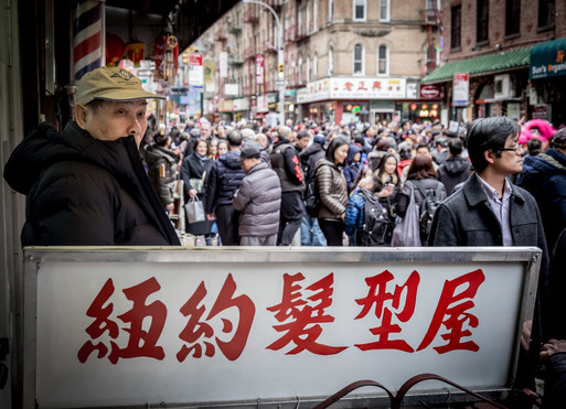 chinatown nyc chinese new year
