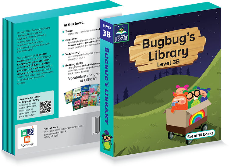Bugbug's Library 3B 10本一套