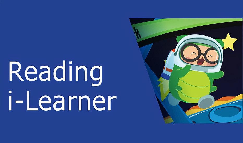 Reading i-Learner—涵蓋聽、講、讀、寫、詞彙、文法和語言藝術的全方位英文學習平台
