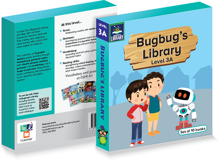 Bugbug's Library 3A 10本一套