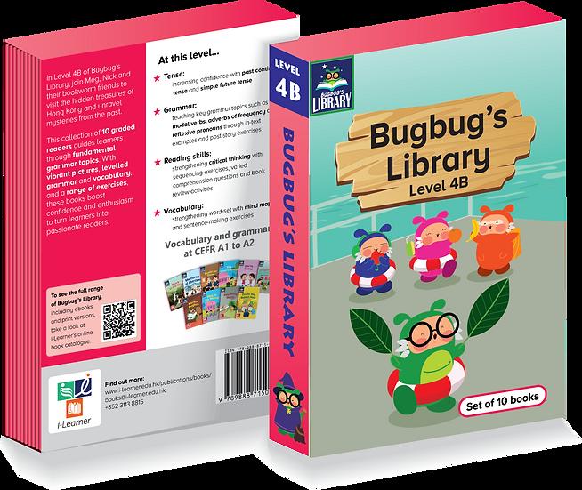 Bugbug's Library 4B 10本一套