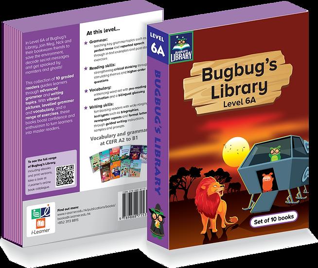 Bugbug's Library 6A 10本一套