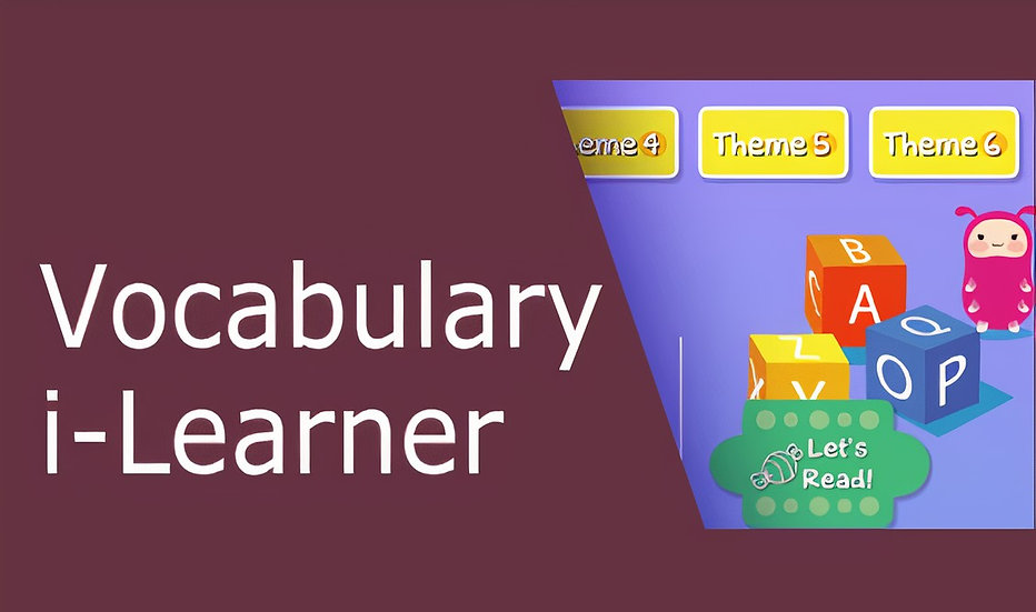 Vocabulary i-Learner —快速學習並儲存新詞彙,建立屬於你的詞庫