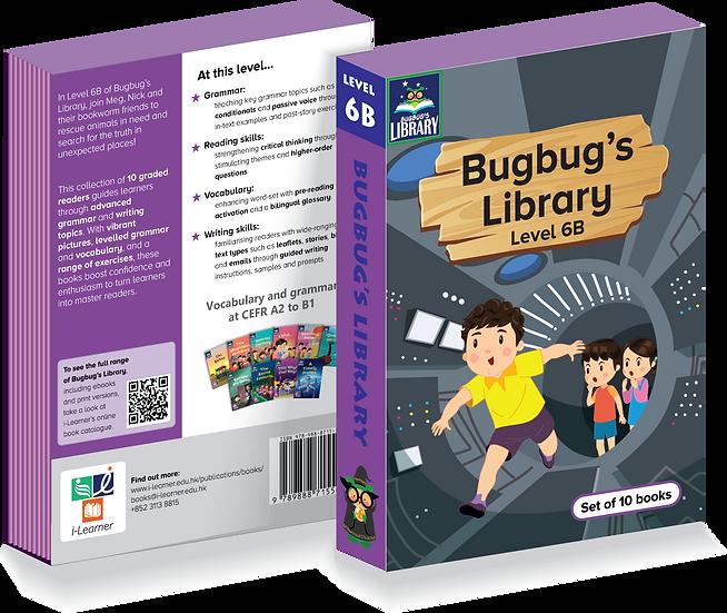 Bugbug's Library 6B 10本一套