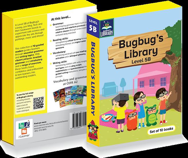 Bugbug's Library 5B 10本一套