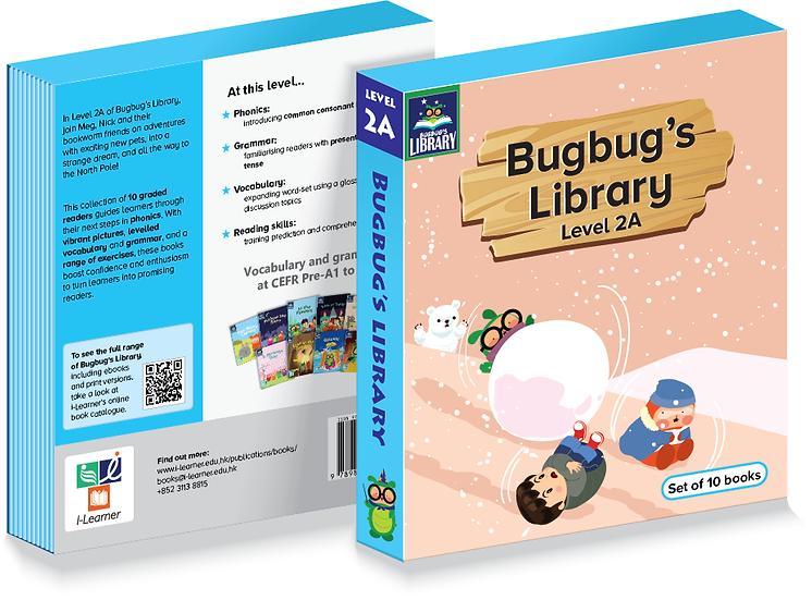 Bugbug's Library 2A 10本一套
