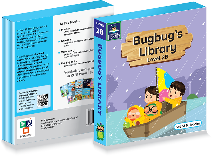 Bugbug's Library 2B 10本一套