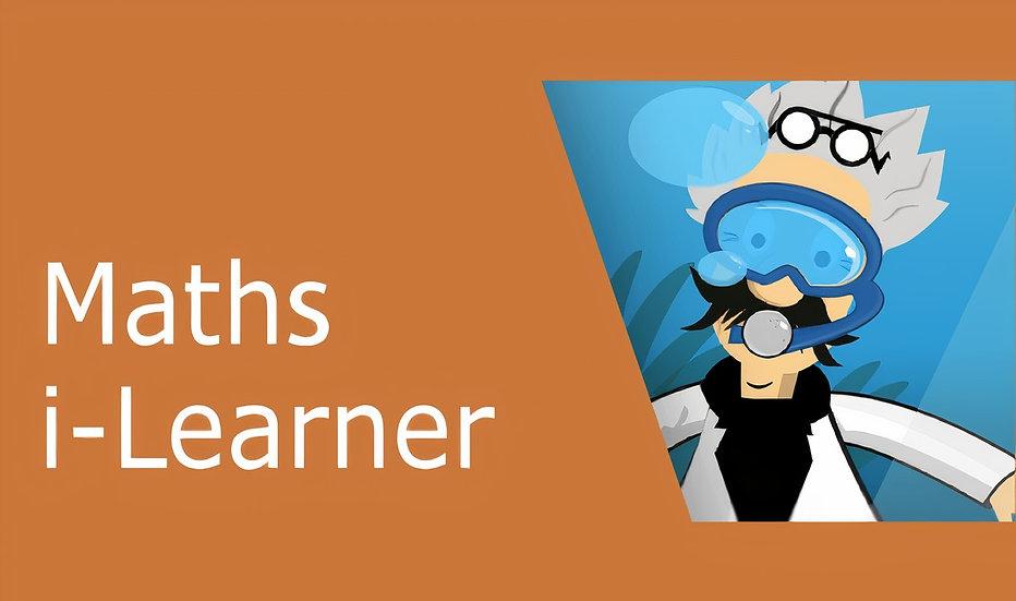 智愛數學平台—獨特的數學學習平台,設計貼近學校課程, 同時包含趣味遊戲及奧數題目