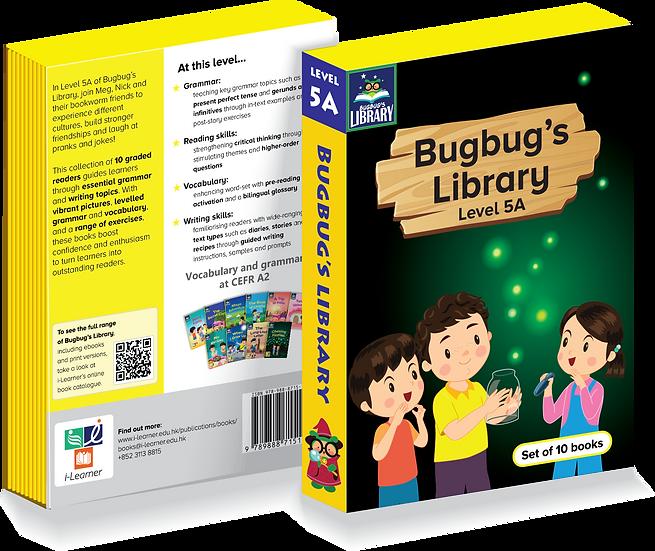 Bugbug's Library 5A 10本一套