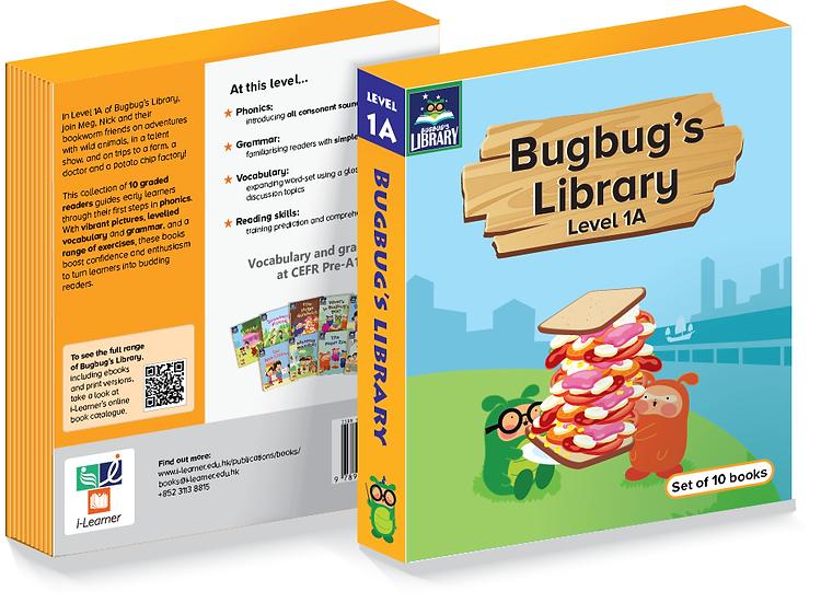 Bugbug's Library 1A  10本一套