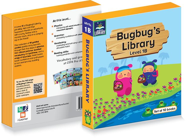 Bugbug's Library 1B 10本一套