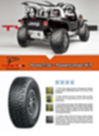 Powertrac M/T Powerlander