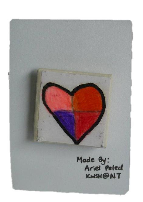 We Heart SG (Ariel Peled)