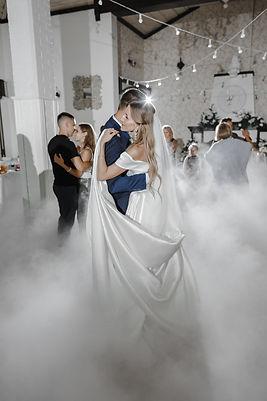 Дым на первый танец.jpg