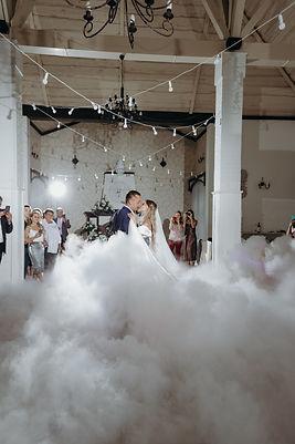 дым для свадебного танца.jpg