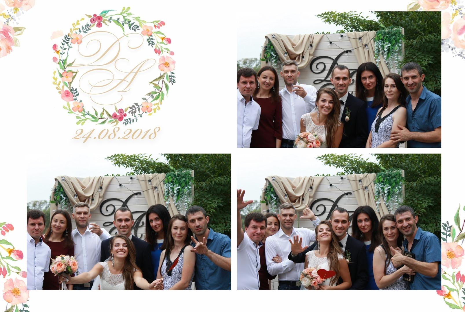 фотобудка на свадьбу.jpg