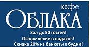 Банкетный зал, Тимашевск, Свадьба, юбилей, Флагман, 12 стульев