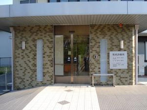 米田診療所入口