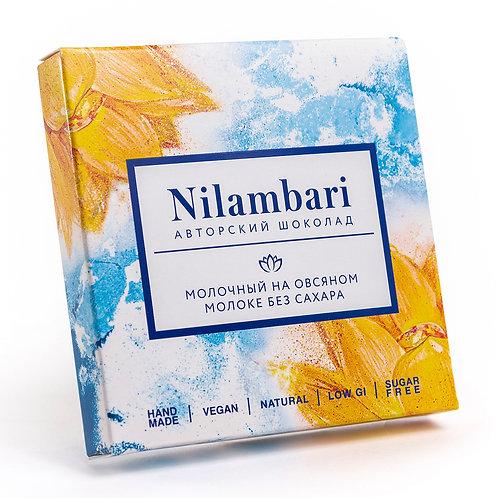 Шоколад молочный на овсяном молоке без сахара Nilambari
