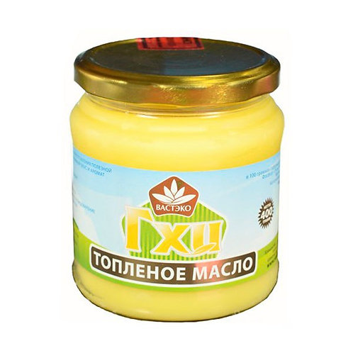 Масло ГХИ (масло Ги)