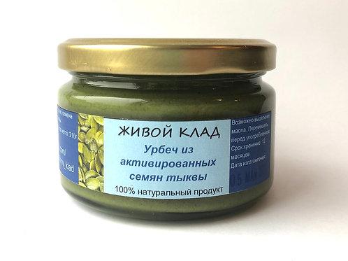 Урбеч из активированных семян тыквы