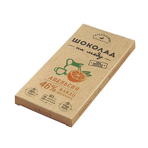 Шоколад на меду молочный с апельсином