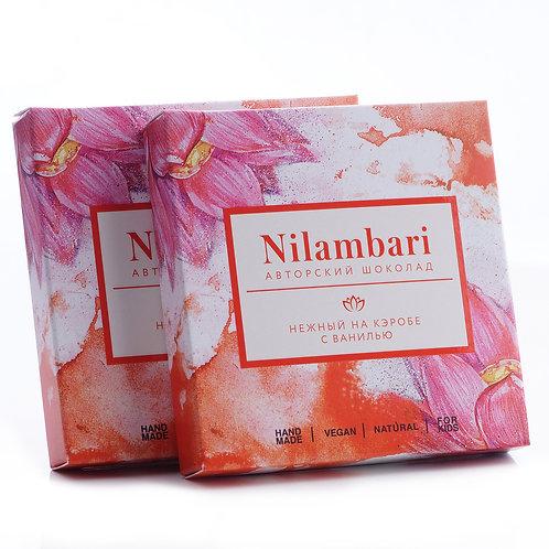 Шоколад нежный на кэробе с ванилью Nilambari