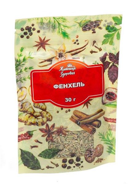 Фенхель (семена)