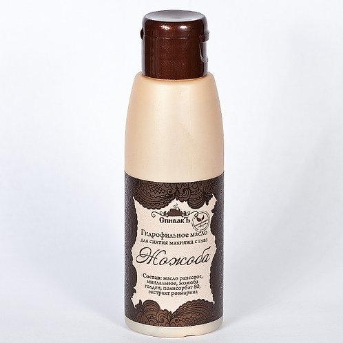 Масло для снятия макияжа Жожоба