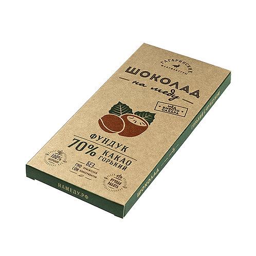 Шоколад на меду горький с фундуком