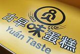 Yuan-Taste-02_edited.jpg