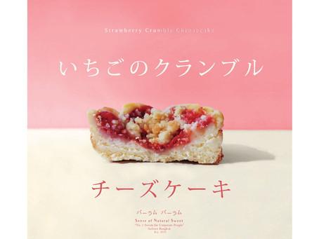 PALAM PALAM'S Strawberry Crumble Cheesecake got hit over night in Bangkok !