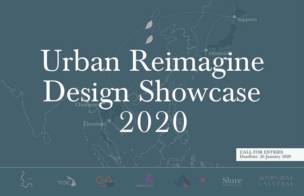 UrbanReimagine_Competition_Banner-02.jpg