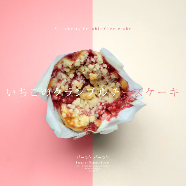 200918_Strawberry Crumble Square.jpg
