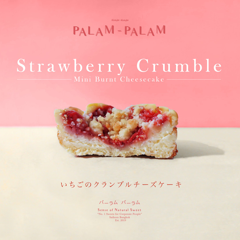 Strawberry Crumble Section.jpg